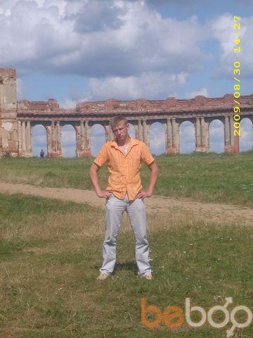 Фото мужчины Дмитрий, Гродно, Беларусь, 30