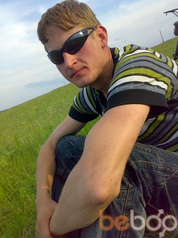 Фото мужчины МахХх, Краматорск, Украина, 30