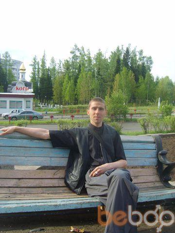 Фото мужчины анаболик, Братск, Россия, 38