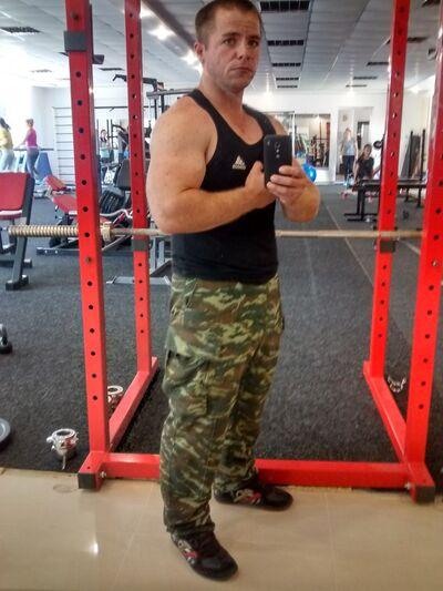 Фото мужчины Максим, Тирасполь, Молдова, 29