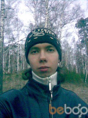 Фото мужчины dragon33555, Миасс, Россия, 28