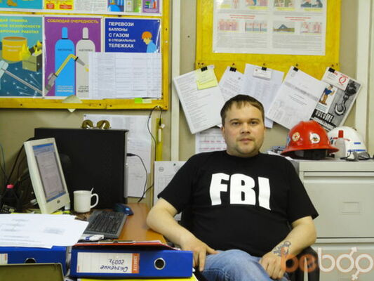 Фото мужчины AlexPit, Южно-Сахалинск, Россия, 42