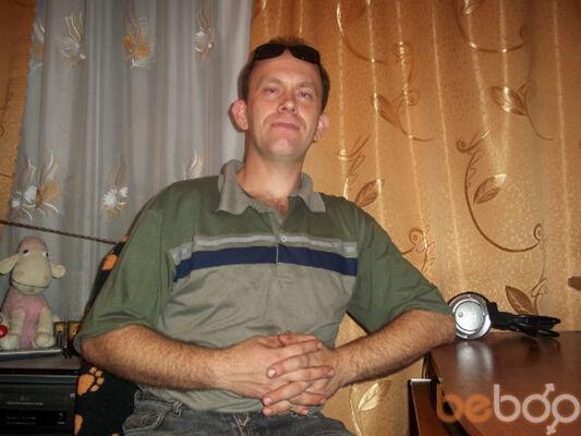 Фото мужчины Adam, Донецк, Украина, 42