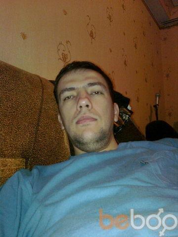 Фото мужчины Taurus, Киев, Украина, 34