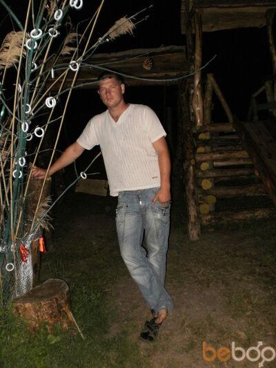 Фото мужчины dima, Шевченкове, Украина, 30