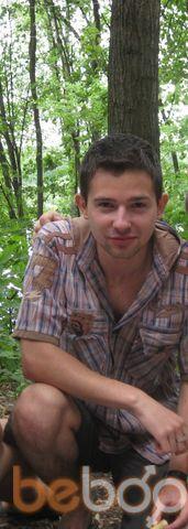 Фото мужчины Rodrigess, Харьков, Украина, 27