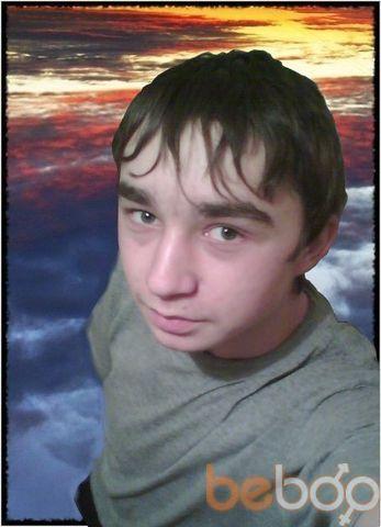 Фото мужчины Радик, Казань, Россия, 25