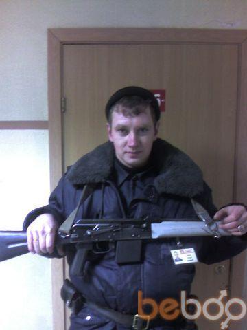 Фото мужчины tatarin, Нижний Новгород, Россия, 37