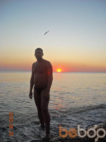 Фото мужчины Пара, Киев, Украина, 37