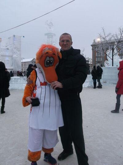 Фото мужчины Евгений, Екатеринбург, Россия, 41