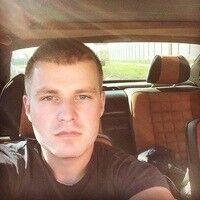 Фото мужчины Дмитрий, Владимир, Россия, 27