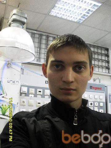 Фото мужчины Никита, Сургут, Россия, 29