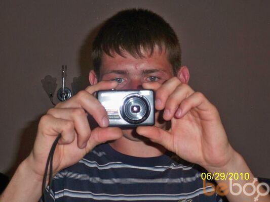 Фото мужчины гений, Альметьевск, Россия, 26