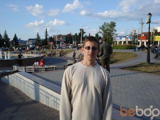 Фото мужчины Slava, Саратов, Россия, 35