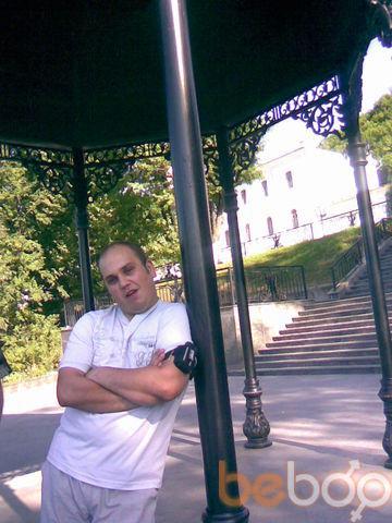 Фото мужчины Dikan, Макеевка, Украина, 33