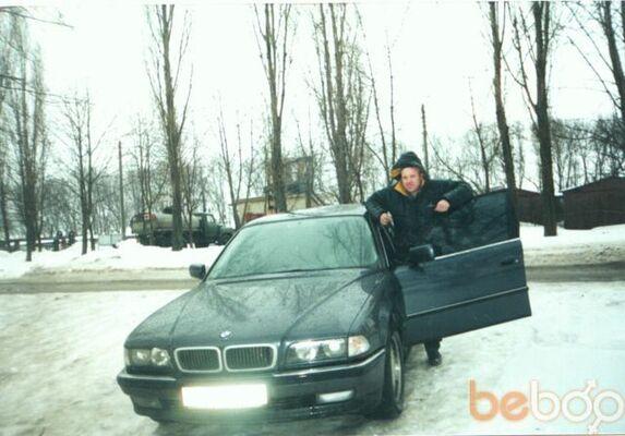 Фото мужчины wlad7, Киев, Украина, 37