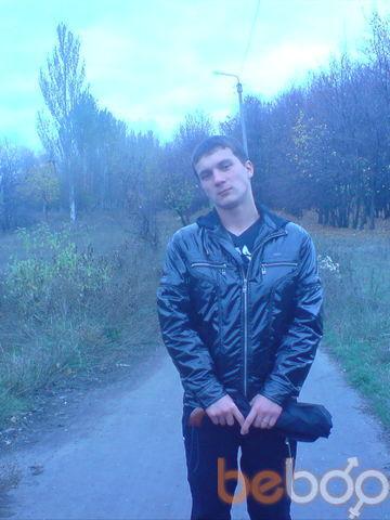 Фото мужчины Ромик, Донецк, Украина, 26