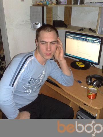 Фото мужчины Солл, Донецк, Украина, 33