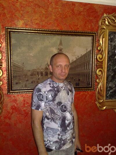 Фото мужчины Vlad72, Днепродзержинск, Украина, 45