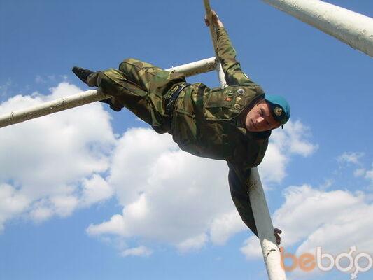 Фото мужчины dimka123, Минск, Беларусь, 27