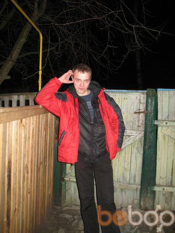 Фото мужчины 3197, Шевченкове, Украина, 28