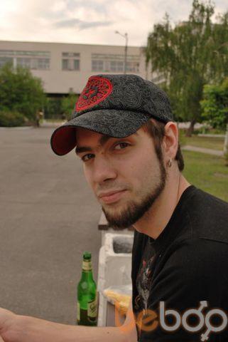 Фото мужчины Stefan, Киев, Украина, 30