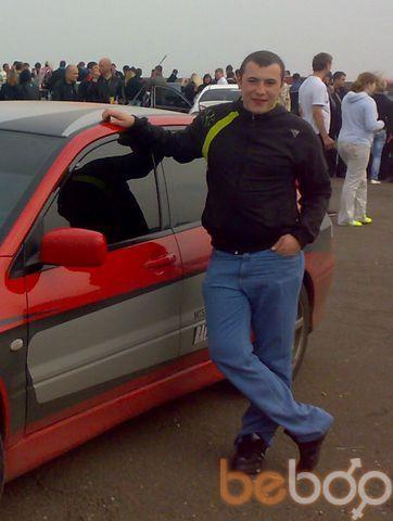 Фото мужчины kokain777, Донецк, Украина, 31