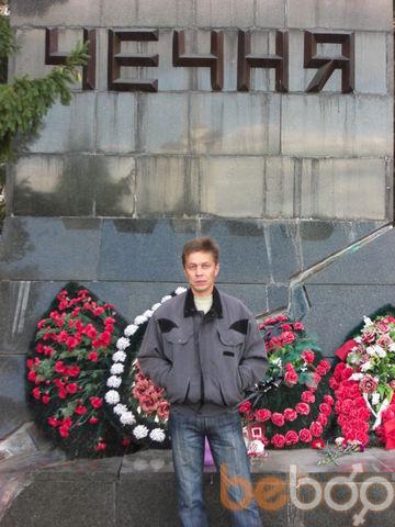 Фото девушки jyli, Екатеринбург, Россия, 38