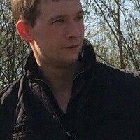 Фото мужчины Vadik, Санкт-Петербург, Россия, 33