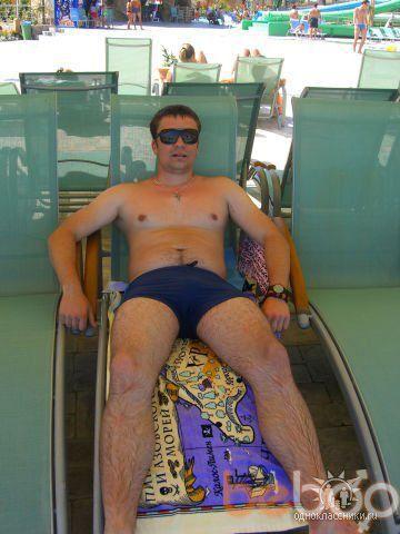 Фото мужчины Awesome, Москва, Россия, 30