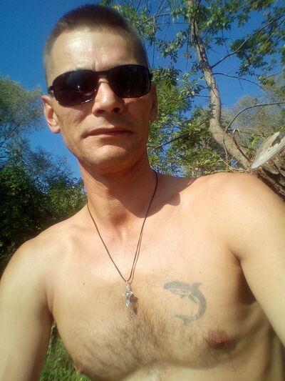 Фото мужчины Анатолий, Киев, Украина, 42