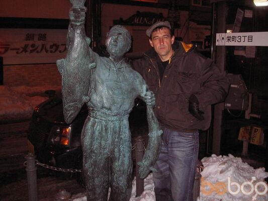 Фото мужчины Владимир, Фокино, Россия, 47