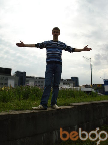 Фото мужчины Dimka, Нижний Новгород, Россия, 29