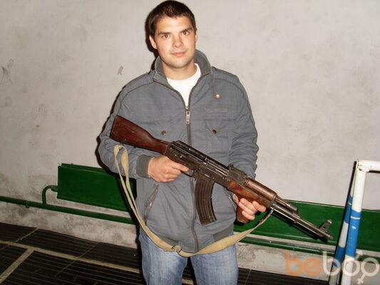 Фото мужчины serjj, Унгены, Молдова, 28