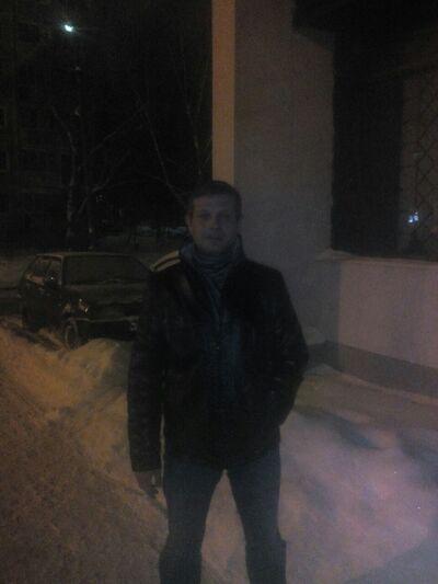 Фото мужчины Океан, Москва, Россия, 29