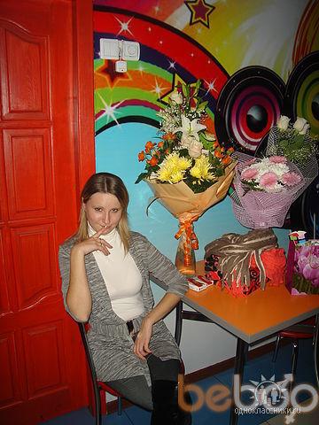Фото девушки мария, Электросталь, Россия, 30