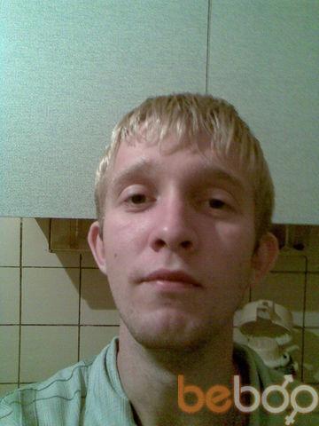 Фото мужчины Dan23, Набережные челны, Россия, 29