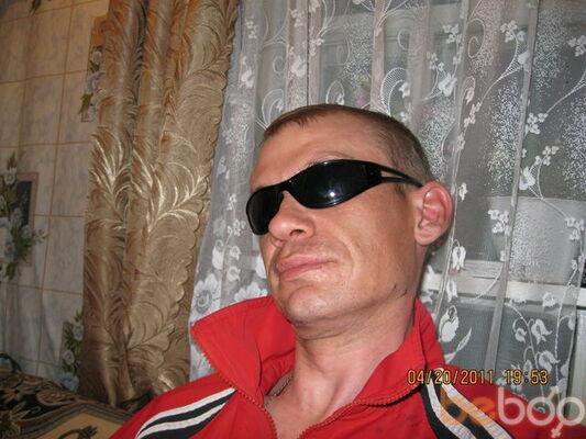 Фото мужчины ВОЛШЕБНИК, Оренбург, Россия, 40