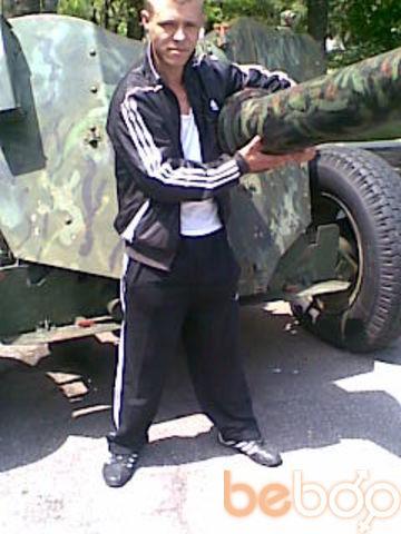 Фото мужчины RAMONA, Кишинев, Молдова, 31