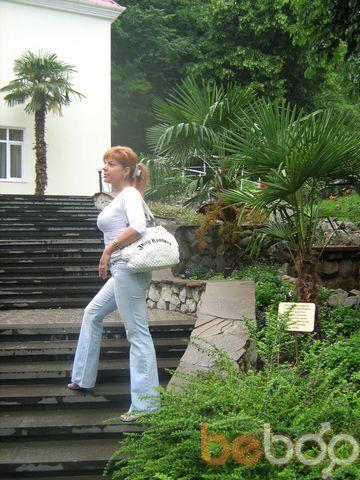 Фото девушки леналика, Донецк, Украина, 37