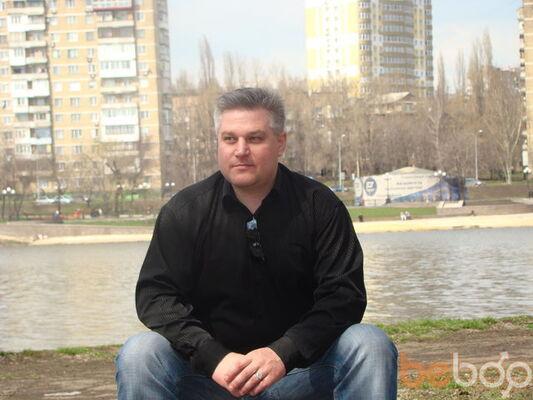 Фото мужчины kotara, Макеевка, Украина, 41