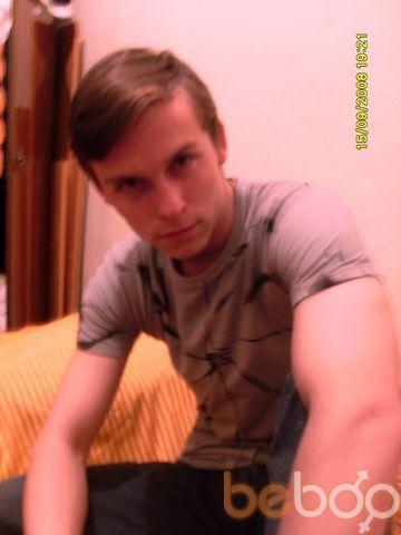 Фото мужчины GharTy, Кишинев, Молдова, 30