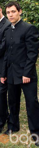 Фото мужчины Andreas, Кишинев, Молдова, 32
