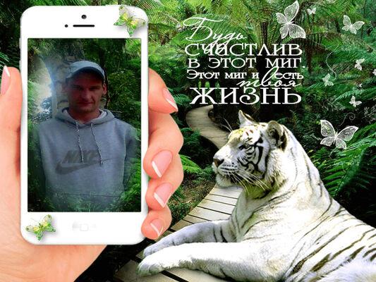 Фото мужчины Евгений, Назарово, Россия, 32