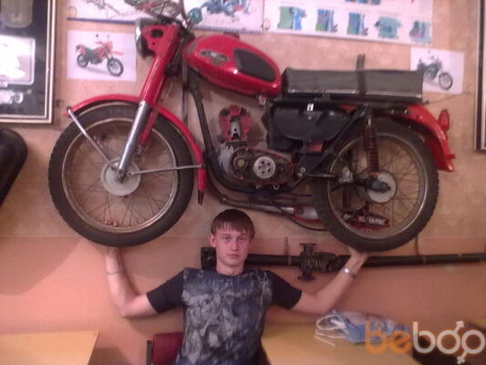 Фото мужчины raven, Харьков, Украина, 24