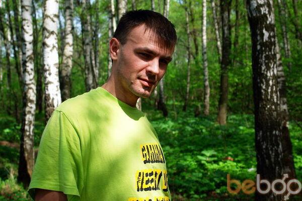 Фото мужчины Бандзрос, Москва, Россия, 31