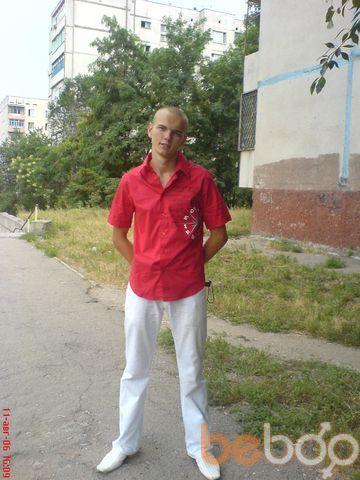 Фото мужчины serg, Запорожье, Украина, 29
