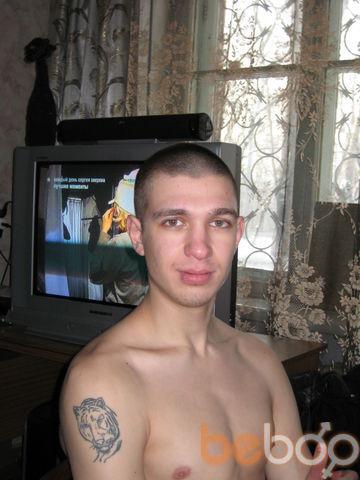 Фото мужчины alex15042, Новокузнецк, Россия, 32