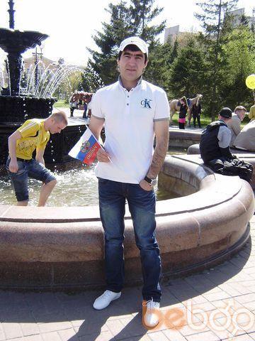 Фото мужчины Ruslan, Костанай, Казахстан, 31
