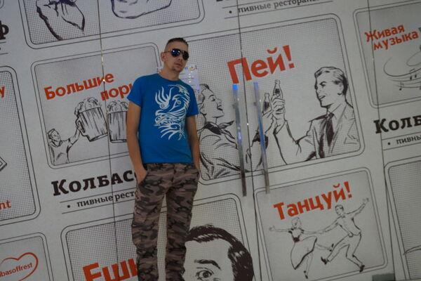 Фото мужчины Aleksandr, Москва, Россия, 25